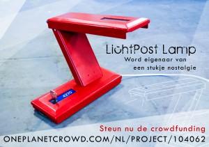 LichtPost Lamp met link